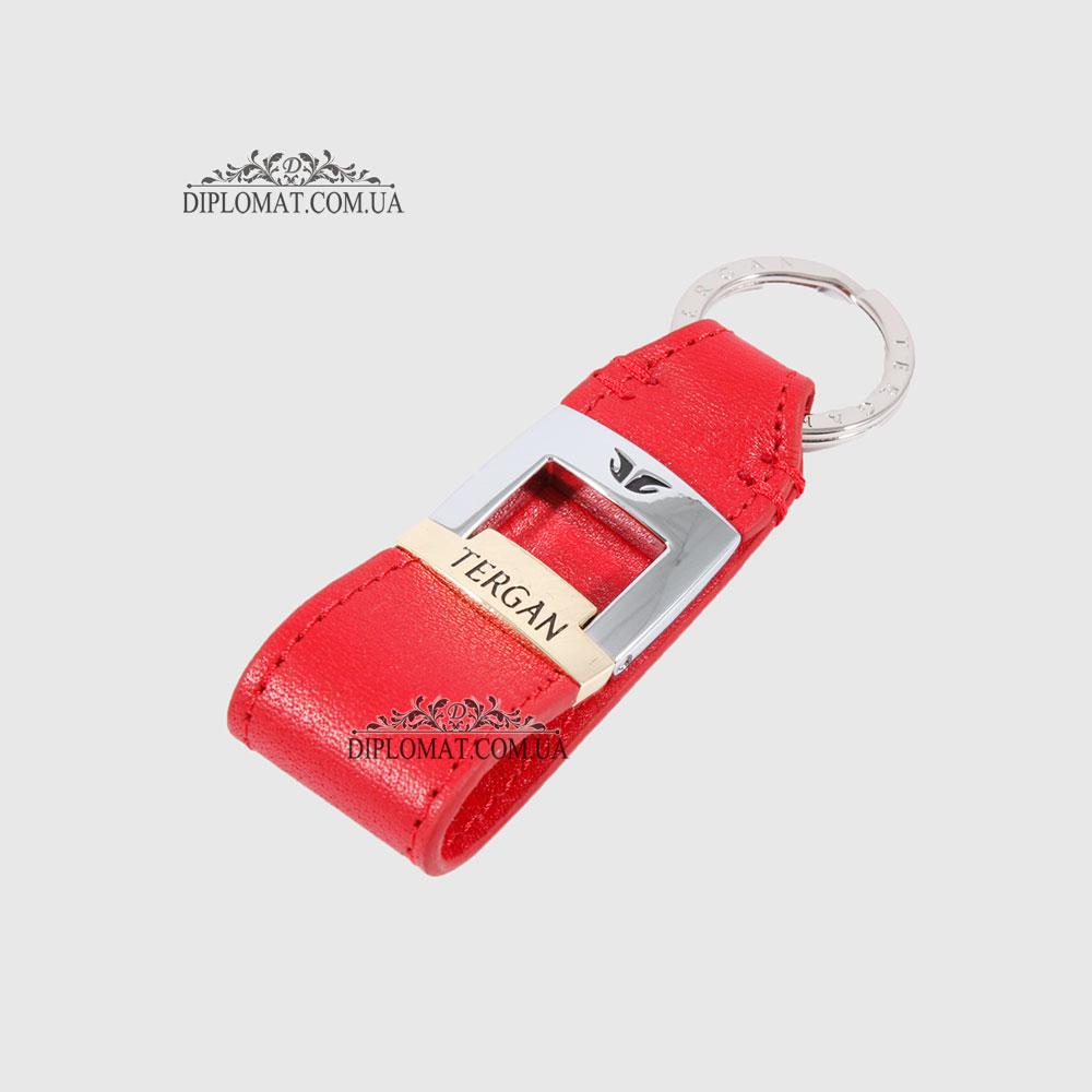 Брелок кожаный для ключей TERGAN 0242  KIRMIZI ARSEL