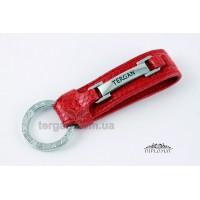 Брелок кожаный для ключей TERGAN 0243 KIRMIZI YILAN